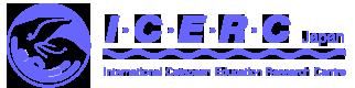 国際イルカ・クジラ教育リサーチセンター | アイサーチジャパン