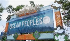 OceanPeoples2014