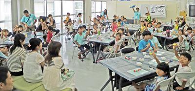 海の環境学習教室 @エコプラザ西東京  1日目