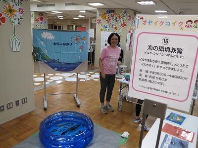 mitsukoshi201505021