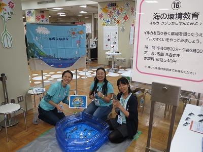 mitsukoshi201505023