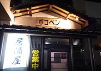黒潮取材記2 (5)