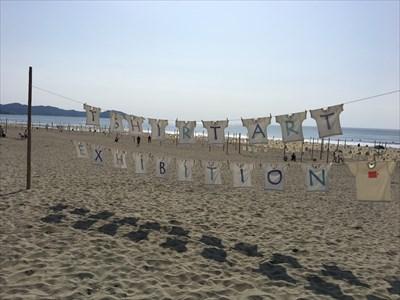 2018.5.4. fri – 5 sat 黒潮町Tシャツアート展に出展しました!