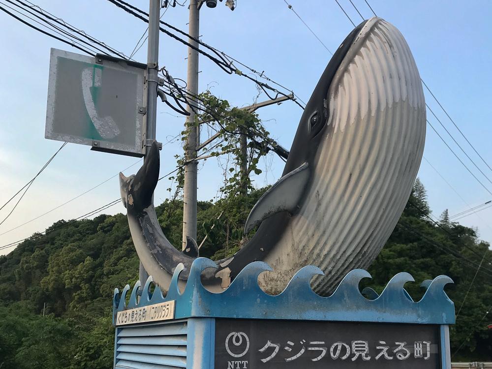 Tシャツアート展出展 番外編「黒潮町に恋しちゃう」Vol.2