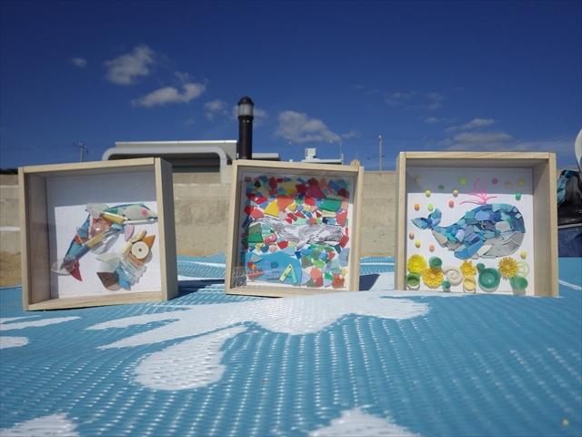 [レポート]海洋プラスチックでイルクジを描こう(須磨ビーチクリーン)を行いました